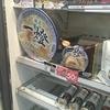 【企画力】麺屋一燈コラボ商品同士のコラボ