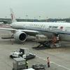 羽田←→北京←→シンガポール 中国国際航空ビジネスクラス搭乗紀 | 2018年6月シンガポール旅行1