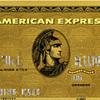 アメックスゴールドカードを作ってみた