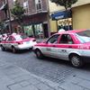 【昔話】メキシコシティ散策 2016年