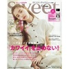 セブン限定付録「sweet(スウィート)2020年6月号増刊」が発売になりますよ♪