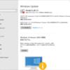 2020年07月の Microsoft Update (定例) 2020-07-15