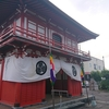 青森県青森市 油川地区と新城地区の歴史と史跡をご紹介!🏖️
