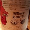 """イチローズモルト 2010-2015 for Whisky Talk 2016 FUKUOKA 59.4% """"オオサンショウウオ"""""""