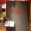 マレーシア・クアラルンプールで焼肉トラジ(Toraji)に行ってみた