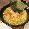 【行ってみた - ハノイ de 鶏ラーメン】炭ぼうず(SUMIBOZU)
