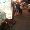 ウォーキングストリートの入口からセカンドロードに出るまでの適当な店で飯を済ませて見た