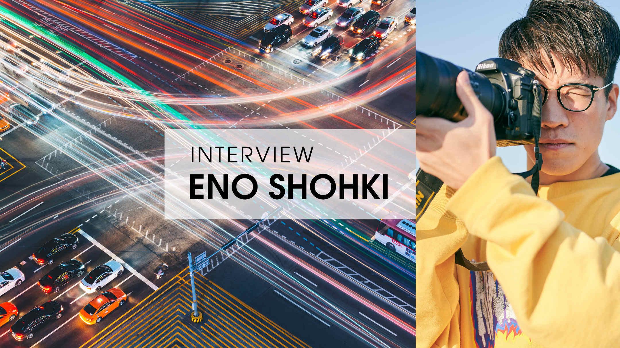 写真家 ENOさんインタビュー - 自身の写真を形づくる、デザイン、SNS、カメラとの出会い