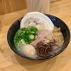 長浜男で食レポ!福岡市博多区のインスパイア系長浜ラーメンは美味しい?
