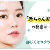HEALSY(ヘルシィ)お試し10日分が今だけ500円です!
