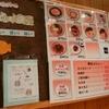 新宿でデート前の男性が【てらだ屋】を食べるべき3つの理由