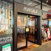 グルメ「MARSALA」by三笠バルのコスパが良いランチ