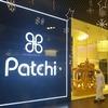 Patchiはエキサイティングなチョコレート屋さんだった