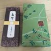 源吉兆庵の春響(羊羹)・花桜桃(果実菓子)