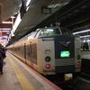 2012年3月 四国から新潟横断鉄道旅④