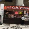 CAFFE CIAO PRESSO@近鉄名古屋