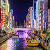 大阪でおすすめのVR体験施設4選!外出先で仮想空間を思い切り楽しもう!