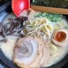 宮崎で愛される老舗とんこつラーメン。びっくりするほどあっさりでコクがあった!【慶珉(宮崎県・小林市)】