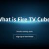 Fire TV Cubeは日本向きな製品
