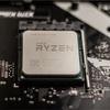 AMD スペクター メルトダウン修正パッチ配信