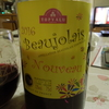美味しかったワインの話