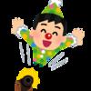 新日本プロレス ベストオブスーパージュニア25 ワクワクが止まらないカード