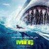 【サメ】MEG ザ・モンスターを見た感想!デカ過ぎる巨大鮫!