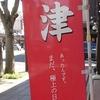 池脇千鶴主演 その女、ジルバ 第4話のネタバレ感想とあらすじ ジルバの追悼に新キャラ登場!弟との再会に癒される新