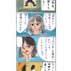 No.7 まさかの逃走