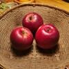 『休日は主夫❗』オヤジスイーツはりんご。