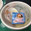 ベリーベリースープ(長野市)