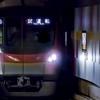 東京メトロ、有楽町線・副都心線17000系デビュー記念オリジナルグッズを2月15日から発売!