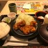 【ルー大柴すぎる食レポ】松のやの唐揚げ定食を採点してみた!
