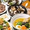 【オススメ5店】武蔵小杉・元住吉・新丸子(神奈川)にあるスープが人気のお店