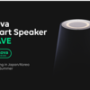 【人工知能】LINEが「音声アシスタントAI」市場に殴り込み、ライバルは「Amazon Echo」と「Google Home」。Gateboxの買収も発表