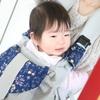 ☆お客様の声 pomochi original(抱っこひもリュック) 倉敷帆布グレー×北欧のお花柄