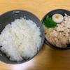 【お弁当】11月15日のお昼