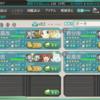 【艦これ】第四駆逐隊レベル165への道【2018/04/10】