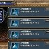 【オルサガ】魔女の追憶イベント 今何周目だったっけ? 何クエスト目?