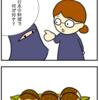 四コマ~ vol.55 人気の日本料理とは!?~