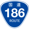 No.147 国道186号