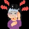 【実体験】意外と知らない自律神経失調症、その緩和方法について。