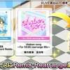 「輝く世界の魔法~Magical Step Forward Remix~」と「shabon song~For SS3A rearrange Mix~」がサウンドブースに追加!