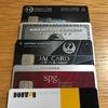 クレジットカード構成 [2017-04]