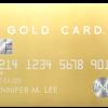 金属製のラグジュアリーカード(Luxury Card)が誕生!メリット、特典、年会費、審査、取得を解説
