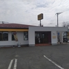 COCO'S 釧路店