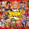 最強ジャンプ 2012年7月号「スケットダンス」&「べるぜバブ」番外編感想 の巻