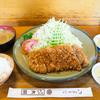 老舗の味わい!湘南でとんかつを食べるなら、「大関」へ