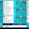 剣盾S1シングル最終【2170/153位】