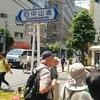第125回東京散歩「中山道板橋宿を歩く」(5/22)
